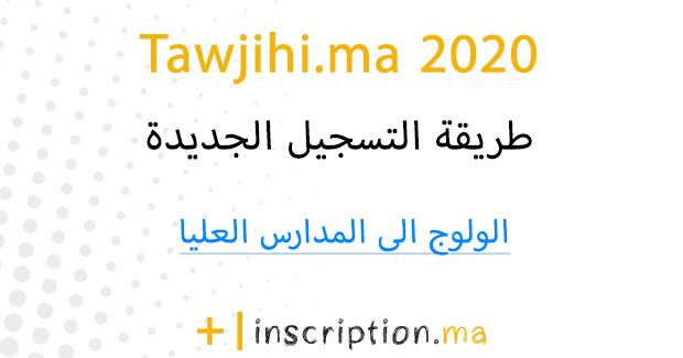 Tawjihi.ma